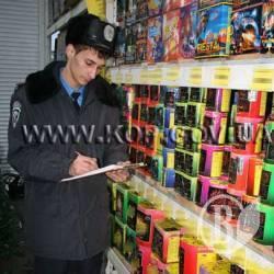 Фейерверки купить в Москве