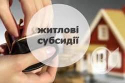 http://svoboda.fm/images/stories/news/261405/2/2018_09_28_subsidii.jpg