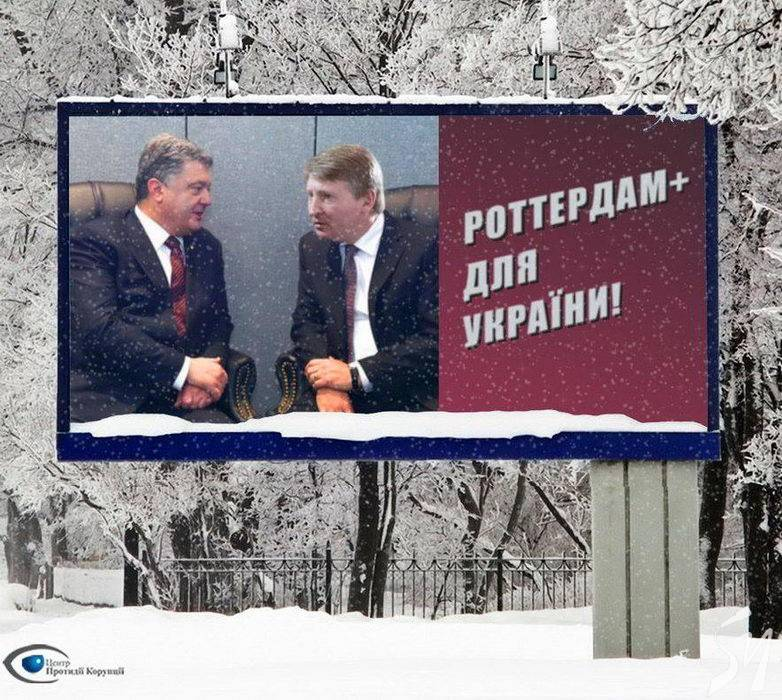 http://svoboda.fm/images/stories/photoreport/resized/357/1553600438_190326poros05.jpg